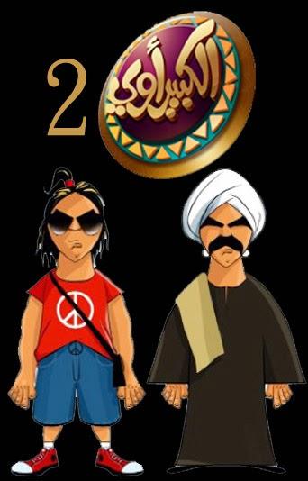 اجابة على سؤال مسلسل مصري قوي مكون من 7 حروف دهشةdaahsha