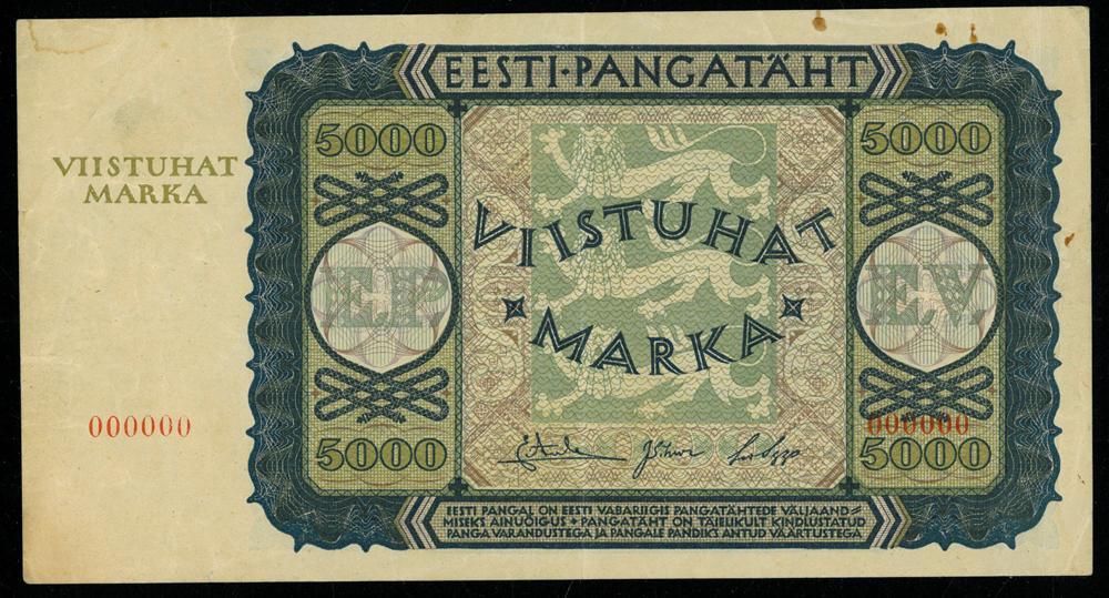Estonian 5000 Marka Banknote World Banknotes Amp Coins