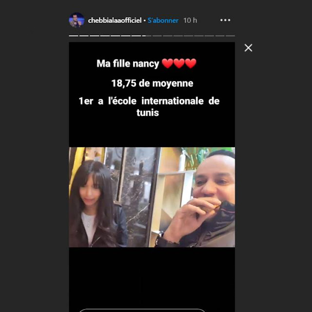 تونس: بالصور ... علاء الشابي يكلاشي ظهور رملة الذويبي الأخير بسبب ... !