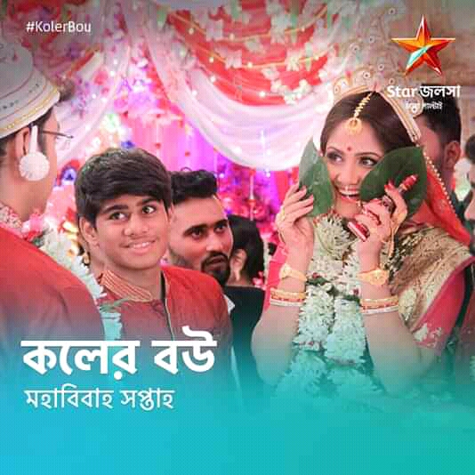 Tv Show Serial 23th July 2019 Star Jolsha Zee Bangla Colors