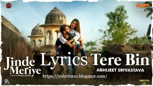 Parmish Verma - Tere Bin Lyrics | YoLyrics