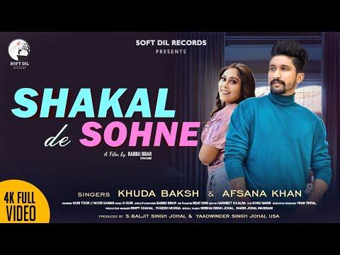 शकल दे सोहने Shakal de sohne lyrics in Hindi Afsana Khan x Khuda Baksh Punjabi Song