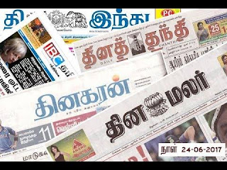 Tamil nadu newspaper