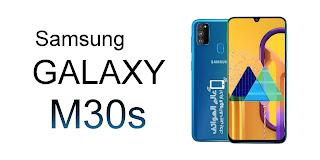 مواصفات هاتف samsung m30s