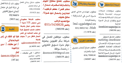 منشورة فى جريدة الخليج الامارات مايو 2019