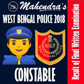 West Bengal Police - 2018 | Constable |  Result of Final Written Examination