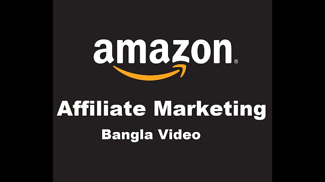 Amazon Affiliate Marketing Bangla Tutorial