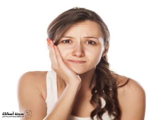 حساسية الأسنان والعلاجات الموصى بها.