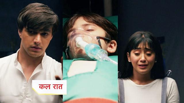 Sad News : No hope for Kairav's survival Kartik Naira collapse in Yeh Rishta Kya Kehlata Hai