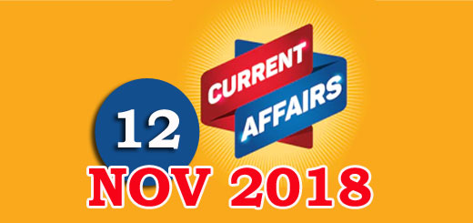 Kerala PSC Daily Malayalam Current Affairs 12 Nov 2018