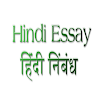 "Hindi Essay on ""Sun"", ""सूरज"" for Students Complete Hindi Speech,Paragraph for class 5, 6, 7, 8, 9, and 10 students in Hindi Language"