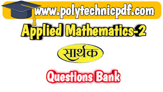 Sarthak Question bank ( 2nd Smester) Applied Mathematics