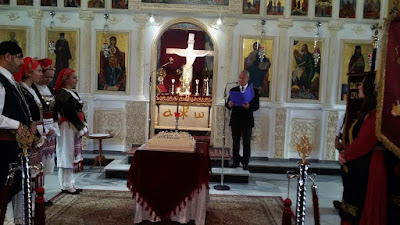 «ΑΙΚΑΤΕΡΙΝΕΙΑ»: Εκδήλωση - φόρος τιμής στους «Κρήτες, τους τελευταίους υπερασπιστές του Βυζαντίου»