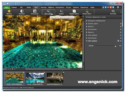 PhotoPad Image Editor Pro 3.07 - Авто баланс яркости и контраста
