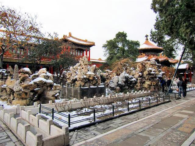 Garten im Kaiserpalast Peking (C) JUREBU