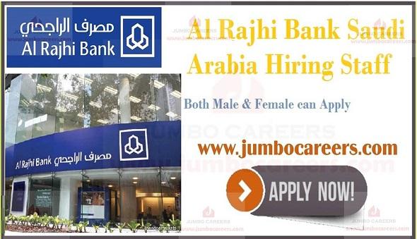 Al Rajhi Bank Saudi Arabia Careers and Latest Job Vacancies