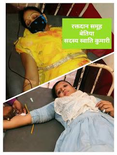 girl-donate-blood-betiya