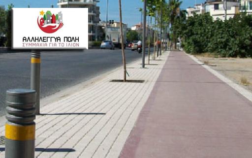 Αλληλέγγυα Πόλη: «Καίνε» με την αλαζονεία τους θετικές προτάσεις για την κοινωνία