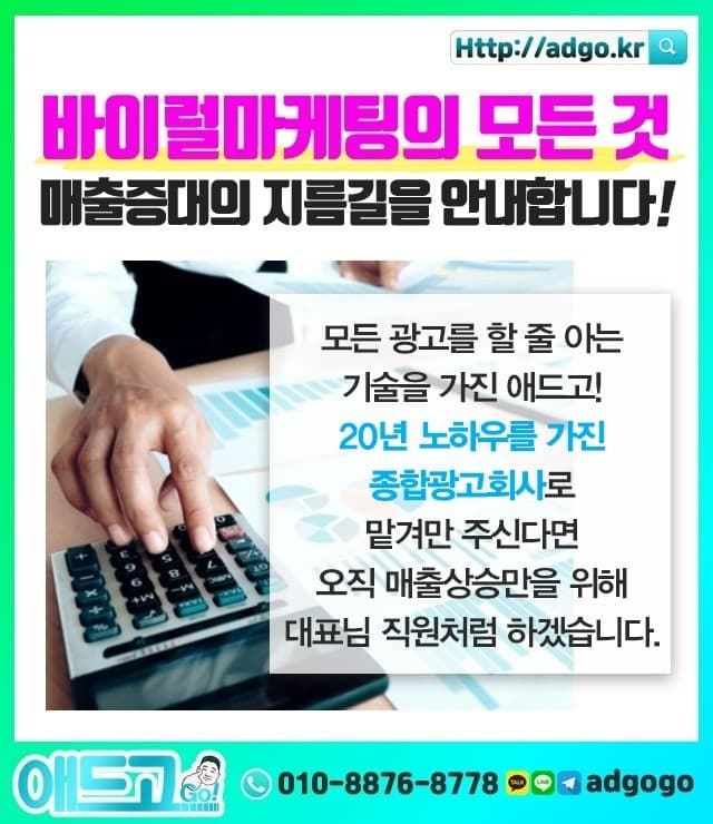 강남이사TV설치