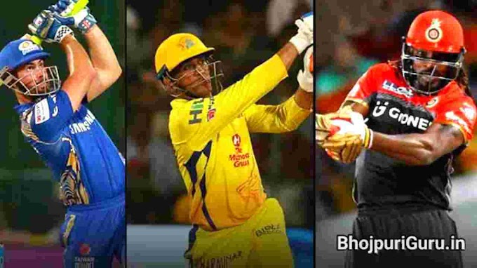 IPL 2021 Full Schedule, IPL 2021 Final Time Table, IPL 2021 schedule and Stadium - Bhojpuri Guru