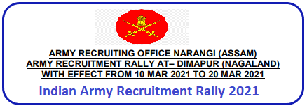 Indian Army Recruitment Rally for Lower Assam 2021
