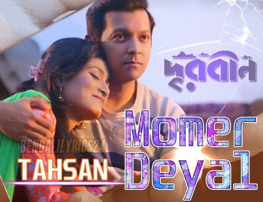 Momer Deyal, Tahsan, Sallha Khanam Nadia