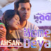 MOMER DEYAL Song Lyrics - Durbeen (Drama)   Tahsan, Sallha Khanam Nadia