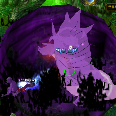 naruto castle defense 6.0 susano slash