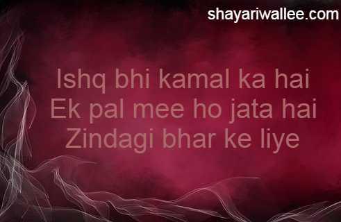 sad ishq shayari hindi 2 line