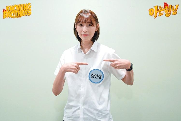 Nonton streaming online & download Knowing Bros eps 239 bintang tamu Kim Yeon-koung subtitle bahasa Indonesia