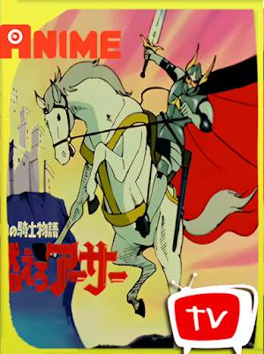 El Rey Arturo [03/30] [Remasterizado] [HD] [1080p] [Latino-Japonés] [GoogleDrive] [MasterAnime]