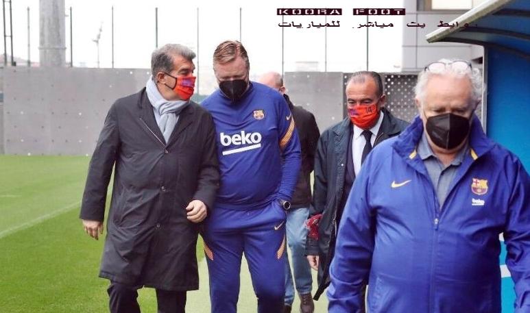 مفاجأة من عيارالثقيل برشلونة يقرر إقالة كومان ويحدد بديله