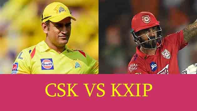 CSK VS KXIP IPL 2020