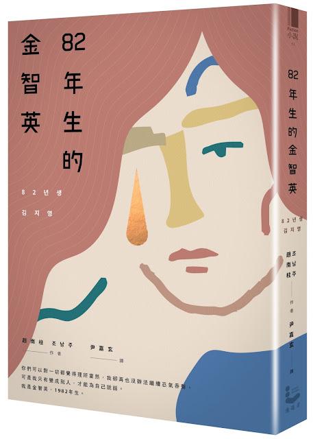 孔劉+鄭有美新電影《82年生的金智英》 已悄悄開始拍攝 期待今年上映