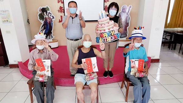 彰化榮家人瑞壽星同慶生 防疫之餘不減溫馨