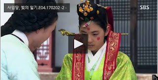 Screenshots Download Saimdang Lights Diary (2017) Episode 04 1080p 720p Subtitle English - Indonesia www.uchiha-uzuma.com