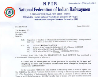 Penalties-on-railway-employees-for-dismissals-elimination-or-degradation-violation-of-provisions-of-the-Indian-Constitution