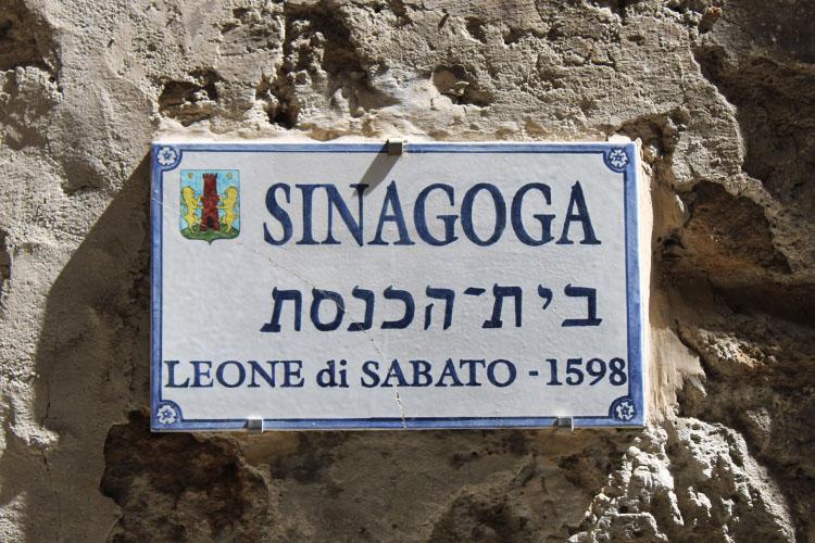 Comunità ebraiche in Italia