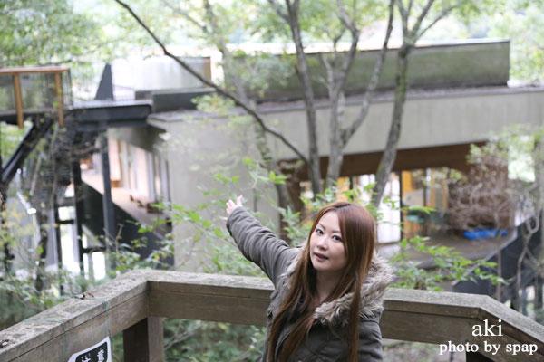 堺自然ふれあいの森 <堺市南区>