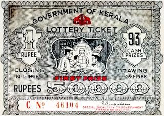 First-Kerala-Lottery-Ticket-Image-1968-keralalotteries.net