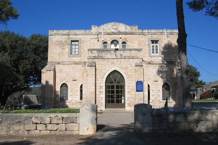 Beit Lehem Hagalilit