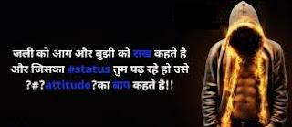 Dabang Status, Dabang Attitude Status, Dabang Whatsapp Status, Desi Dabang Status, Dabang Status In Hindi, दबंग Attitude स्टेटस Shayari, Royal Dabang Bhaigiri Status, Bhaigiri Dabang Hindi Status, Attitude Status, Dabangiri Status, Dabang Bhai Status, Royal Dabang Status, Dabang Hindi Status, Dabang Attitude Status Hindi