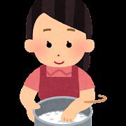 米を研ぐ人のイラスト