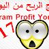 تحميل برنامج يوتيوب داونلودر فري YouTube Downloader FREE 7.9.4.0