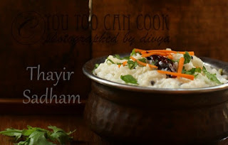 Curd Rice | Thayir sadam Recipe | Hpw To Make South Indian Curd Rice