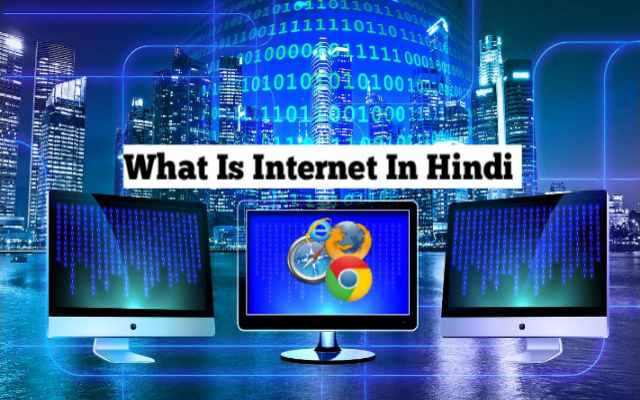 Internet Meaning In Hindi