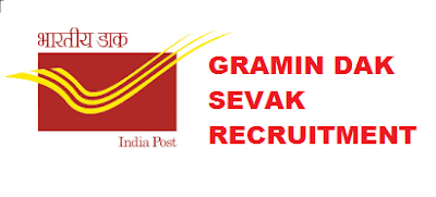 GRAMIN DAK SEVAK 2017 RECRUITMENT RELEASED