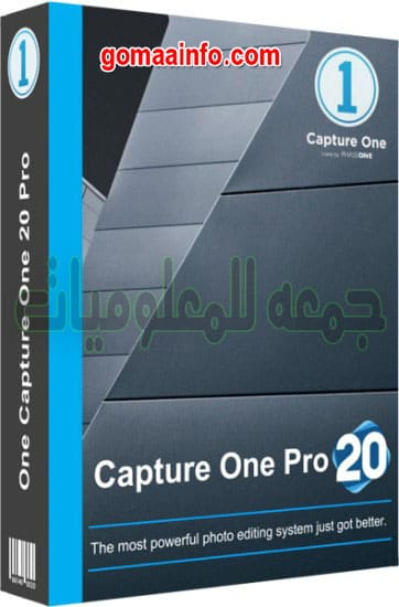 تحميل برنامج تحرير وتعديل الصور | Capture One Pro 13.0.4.8