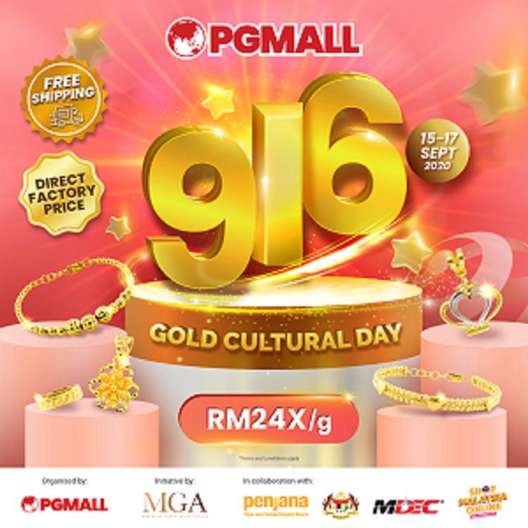 emas murah 916 online