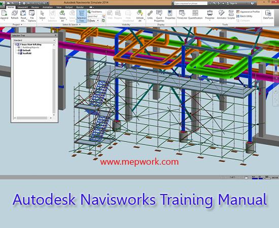 Autodesk Navisworks Training Manual PDF